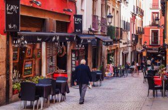 Top Five Non Spanish Restaurants In Madrid 9552047 335x220
