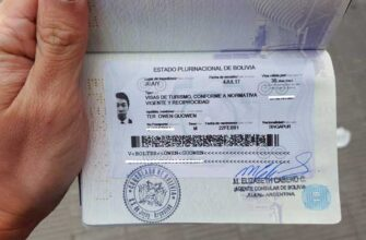 Getting A Bolivian Visa From Cusco Peru All You Need To Know 5923651 335x220